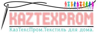 Интернет магазин «KazTexProm». Трикотаж оптом.